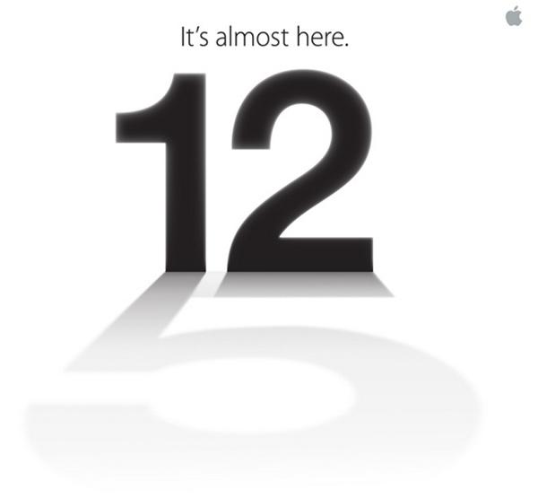 iPhone 5 Prototype Video